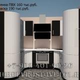 proekty-i-dizajn-kuxni-26
