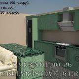 proekty-i-dizajn-kuxni-30