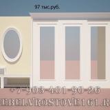 proekty-shkafov-kupe-12