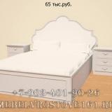 proekty-gostinoj-i-spalni-20