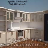 proekty-i-dizajn-kuxni-24